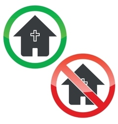 Christian house permission signs set vector