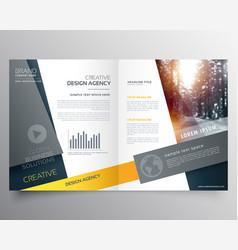 modern bifold brochure design template or vector image