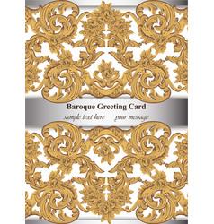 Rococo rich invitation card backgrounds vector