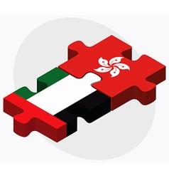 United Arab Emirates and Hong Kong SAR China vector image