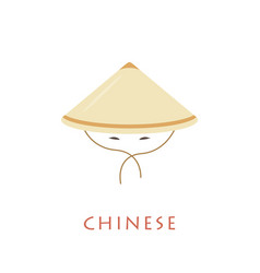 Chinese conical hat and eyes vector