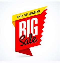 end of season big sale banner design template vector image vector image