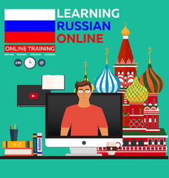 learning russian online online training distance vector image