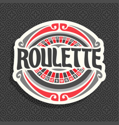 Logo for roulette vector