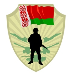 Army of belarus vector