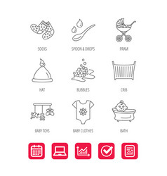 Baby clothes bath and hat icons pram carriage vector