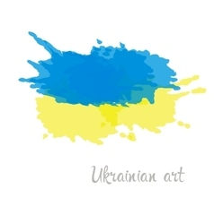 Ukraine flag hand painted vector image vector image