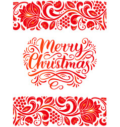 Ornate merry christmas lettering on vector