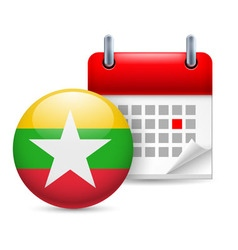 Icon of national day in myanmar vector