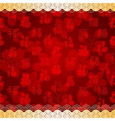 Chinese new year red seamless pattern background vector