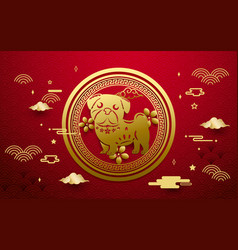 happy chinese new year 2018 year of dog symbol vector image