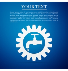 Gearwheel with tap sign as plumbing work logo flat vector image