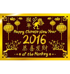Chinese zodiac monkey chinese paper cut arts gold vector
