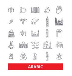 Arabic arab islamic calligraphy arabian vector