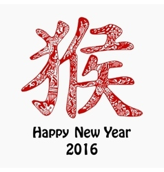 Happy new year card with red monkey hieroglyph vector