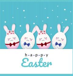 easter egg decoration vector image