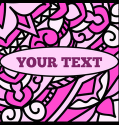 a beautiful leaflet with a pink mandala pattern vector image