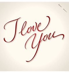 I love you - hand lettering vector
