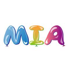 Mia female name text balloons vector