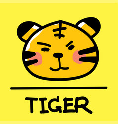 tiger hand-drawn style vector image