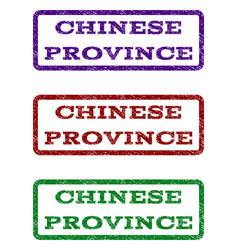 Chinese province watermark stamp vector