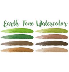 Earth tone watercolor brushstrokes on white vector