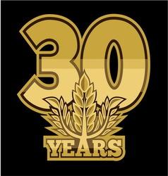 LaurelNew New 30 godina vector image