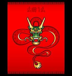 dragon 2012 scroll vector image