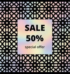 Vintage holographic sale banner pattern vector