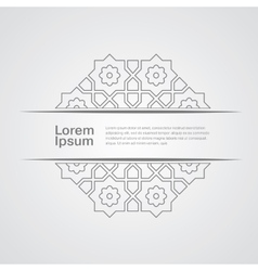 Arabic ornament Design vector image