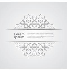 Arabic ornament design vector