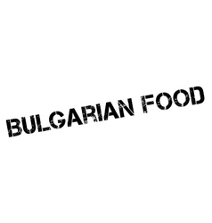 Bulgarian food rubber stamp vector