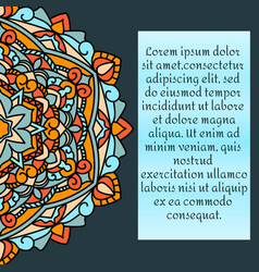 beautiful leaflet with a mandala pattern and place vector image