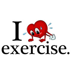 I love exercise vector image