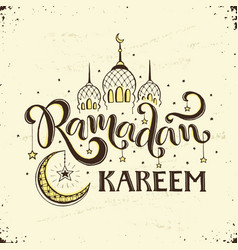 Ramadan lettering with crescent vector