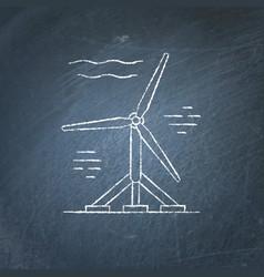 Water turbine chalkboard sketch vector
