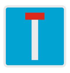 road deadlock icon flat style vector image vector image
