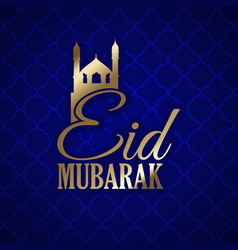 Eid mubarark background with decorative type vector