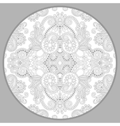 Coloring book page for adults - zendala joy to vector