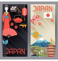 Japan banners design vector