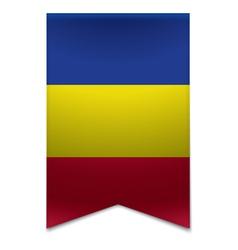 Ribbon banner - andorran flag vector image vector image
