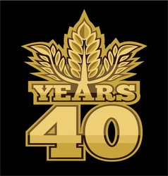 LaurelNew New 40 godina vector image