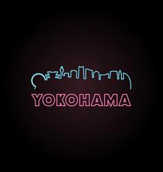 Yokohama skyline neon style vector