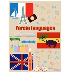 Poster for foreign language courses vector
