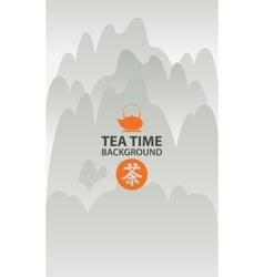 tea restaurant to the Japanese or Chinese dishes vector image