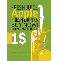 Banner with apple and a glass of juice vector