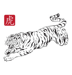 Jumping tiger in calligraphy style vector