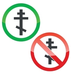 Orthodox cross permission signs set vector