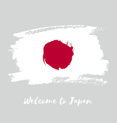 japan watercolor national country flag icon vector image vector image