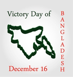 Bangladesh victory day- december 16 vector